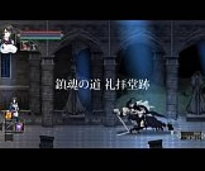 Night Of Revenge By Dlisgame - V0.22 New Boss Fight
